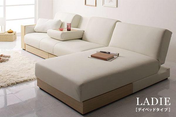 China office furniture china office desk sofa bed office for Sofa cama diseno moderno